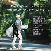 we love muresan