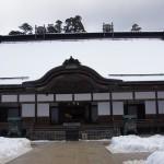 金剛峯寺2