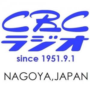CBCラジオ-300x300