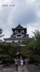 re.犬山城2013-8-5