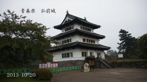 re.弘前城2013-10-20