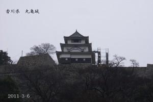re.丸亀城2011-3-6