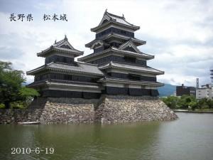 re.松本城2010-6-19