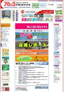 r1 FMおかざき-76