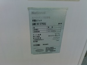 KIMG0738