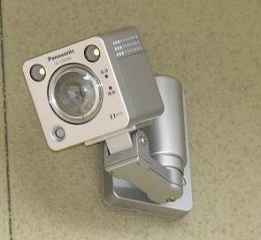 kamera21