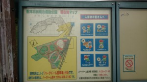 熊本県民総合運動公園