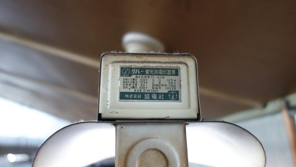 1959製器具