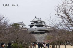 re.松山城2011-3-6