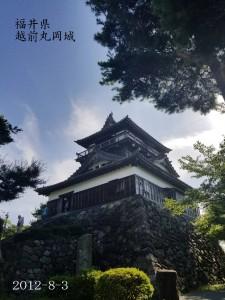 越前丸岡城2012-8-3