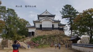 re.備中松山城2014-10-12