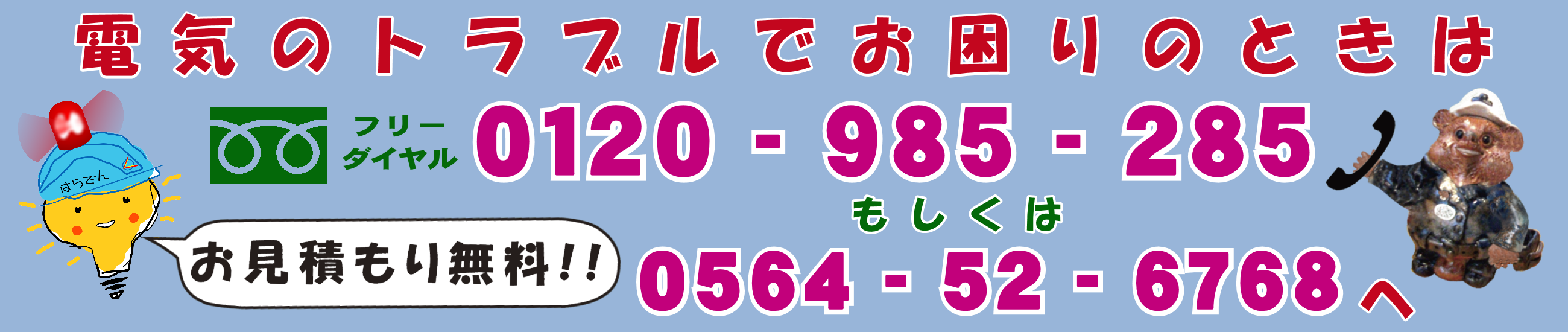 res_tel_02