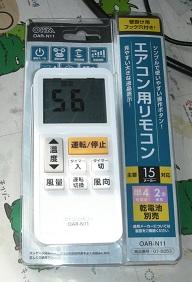 DSCN629ss