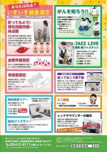 festival2-1