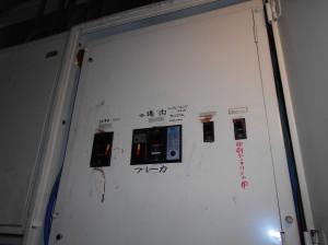 DSCN3272