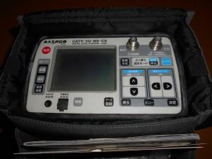 VHF・UHF・地デジ・BSCSアナログ